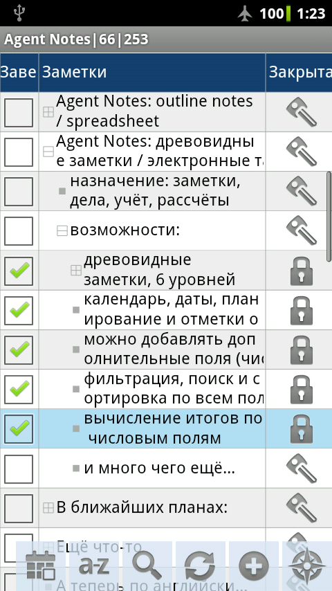 Agent Notes